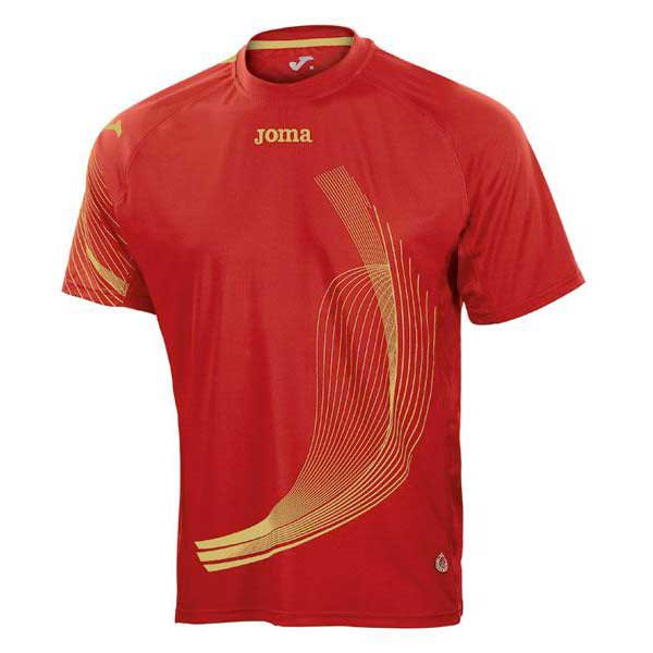 Joma S/S Elite II Junior