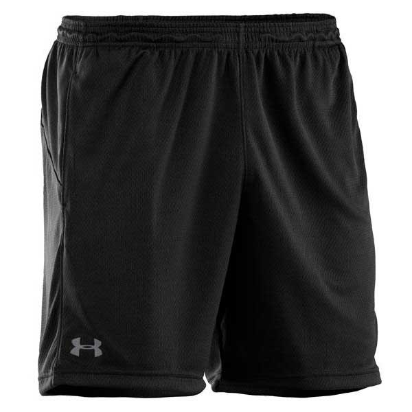 Under armour Catalyst 7 Shorts