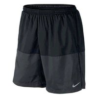 Nike 7 Inch Distance Short