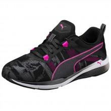 Puma Pulse Ignite XT