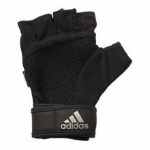 adidas Climacool Performance Glove