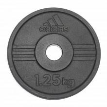 adidas Weight Plate