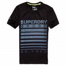 Superdry Athletic Tech