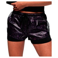 Superdry Sport Running Shorts