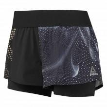 Reebok 2 In 1 Reflective Shorts
