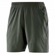 Skins Activewear Square Short 7 Inch
