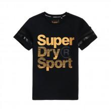 Superdry Gymtech Gold Medal