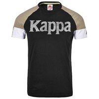 Kappa Irmiou Authentic