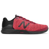 New balance Prevail V1 Performance