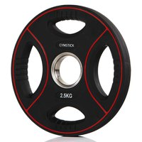 Gymstick Pro PU Weight Plate 5Kg Unit