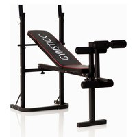 Gymstick Weight Bench
